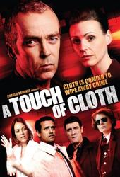 Image illustrative de A Touch of Cloth
