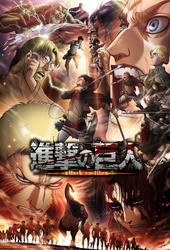 Image illustrative de Attack on Titan
