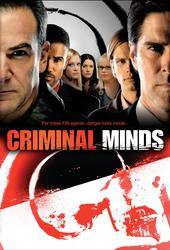 Image illustrative de Criminal Minds