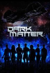 Image illustrative de Dark Matter