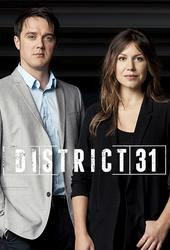 Image illustrative de District 31