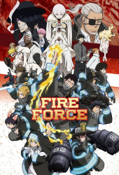 Image illustrative de Fire Force