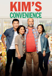 Image illustrative de Kim's Convenience