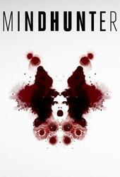 Image illustrative de MINDHUNTER