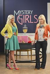 Image illustrative de Mystery Girls