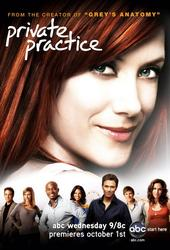 Image illustrative de Private Practice