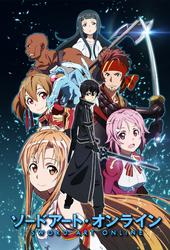 Image illustrative de Sword Art Online