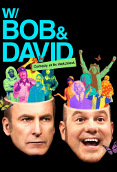 Image illustrative de W/ Bob & David