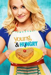 Image illustrative de Young & Hungry