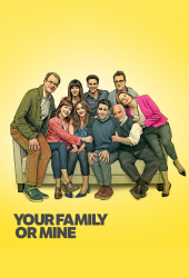 Image illustrative de Your Family or Mine