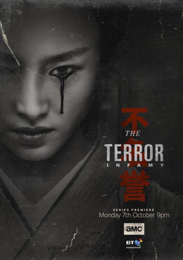 poster de The Terror saison 2