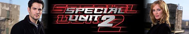 Image illustrative de Special Unit 2