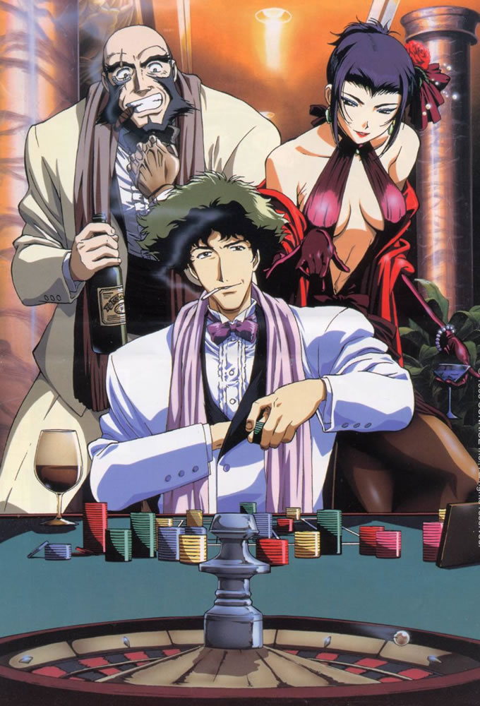 Image illustrative de Cowboy Bebop