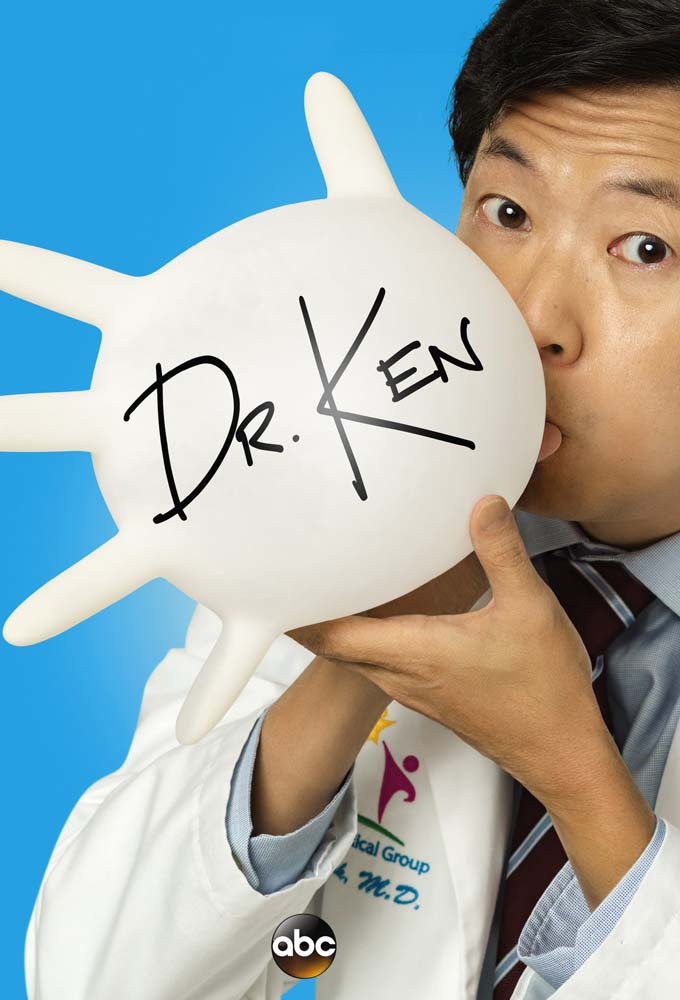 Image illustrative de Dr. Ken