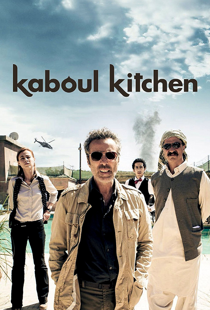 Image illustrative de Kaboul Kitchen