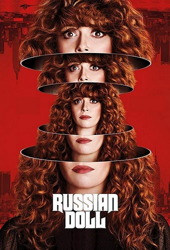 Image illustrative de Russian Doll