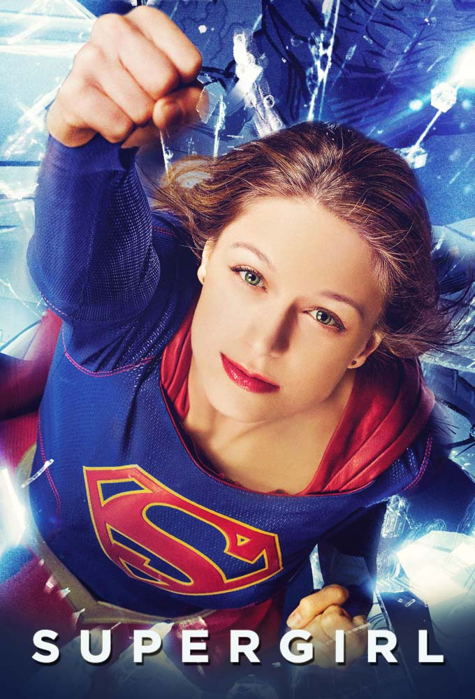 Image illustrative de Supergirl (2015)