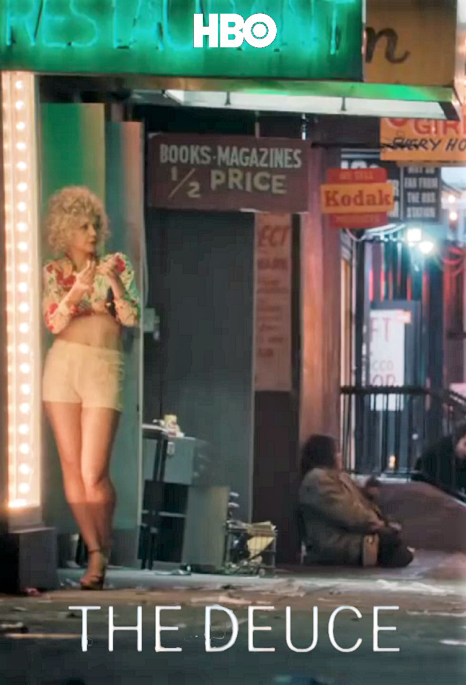 Image illustrative de The Deuce