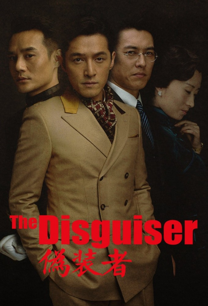 Image illustrative de The Disguiser