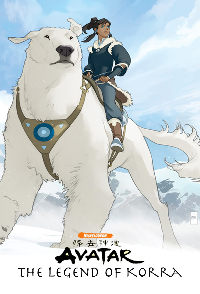 Image illustrative de The Legend of Korra