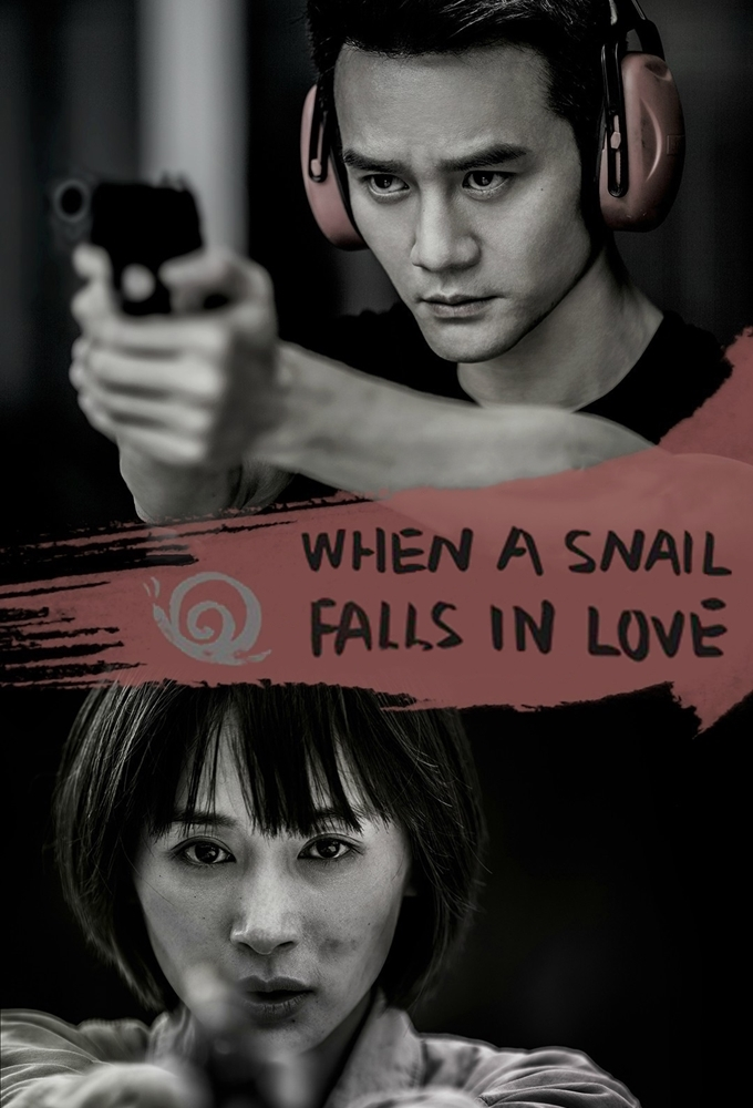 Image illustrative de When a Snail Falls in Love